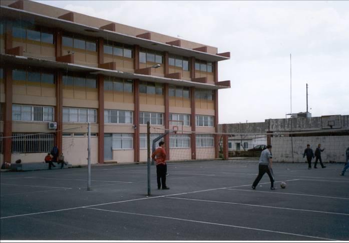 Κτηματολογιο Παραταση 2019: Αρχική σελίδα του 1ου ΕΠΑΛ Τρίπολης